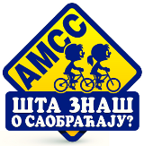 logo-szos-2012-m