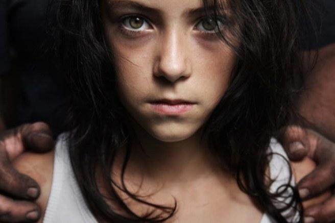 trgovina ljudima djeca
